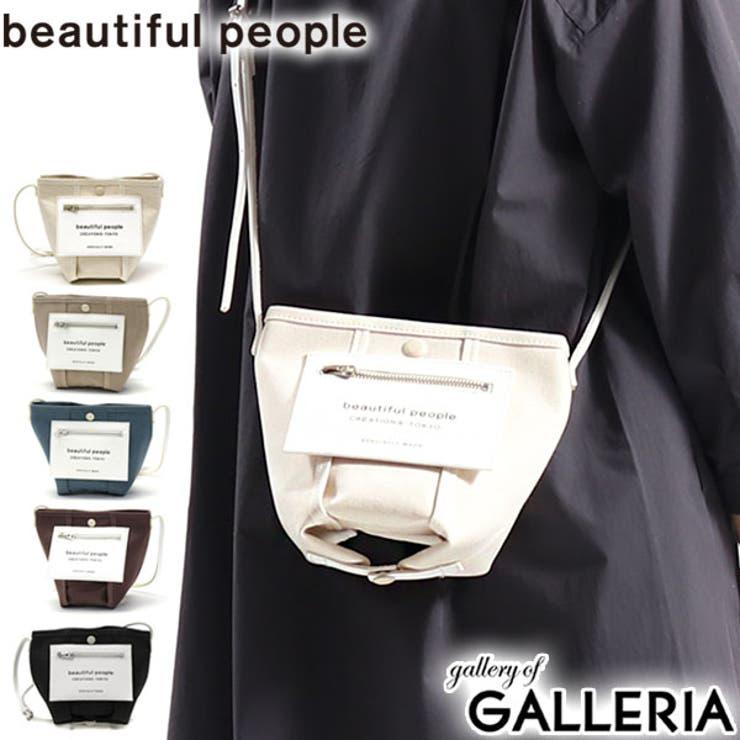 ビューティフルピープル バッグ beautiful   ギャレリア Bag&Luggage   詳細画像1