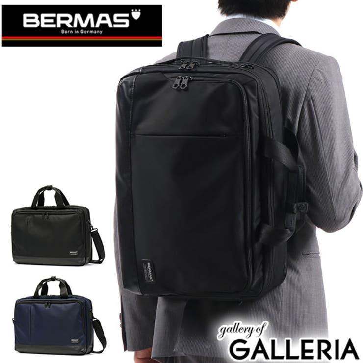 正規品1年保証 バーマス ビジネスバッグ | ギャレリア Bag&Luggage | 詳細画像1