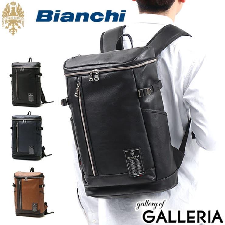 ビアンキ リュック Bianchi | ギャレリア Bag&Luggage | 詳細画像1