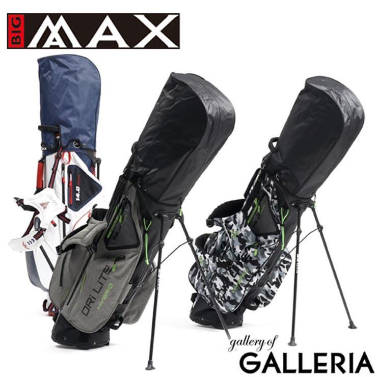 キャディバッグ BIG MAX   ギャレリア Bag&Luggage   詳細画像1