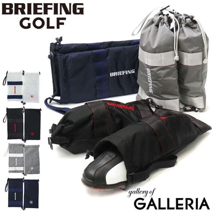 日本正規品 ブリーフィングゴルフ シューズケース   ギャレリア Bag&Luggage   詳細画像1