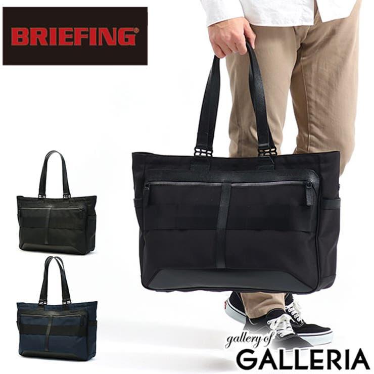 日本正規品 ブリーフィング トート | ギャレリア Bag&Luggage | 詳細画像1