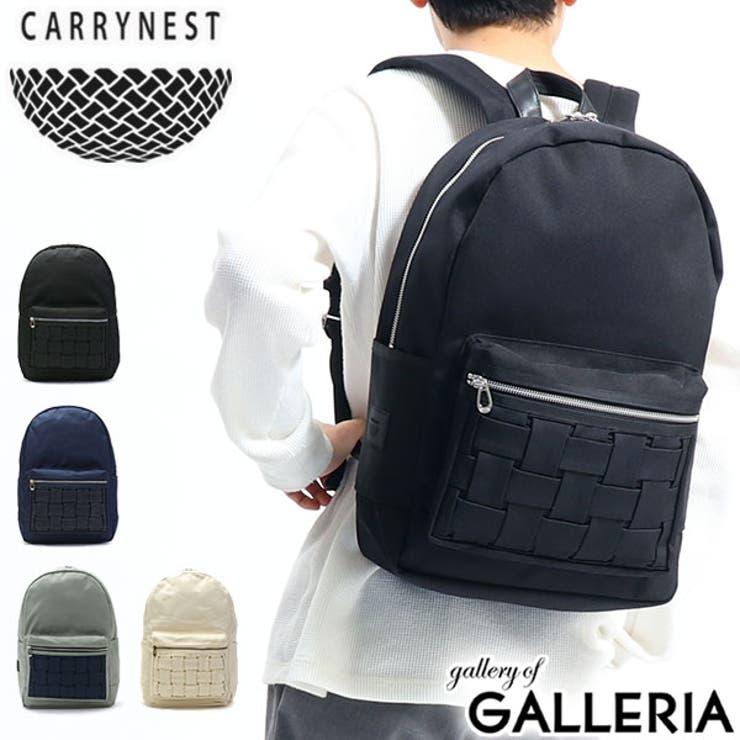 キャリーネスト リュックサック CARRYNEST | ギャレリア Bag&Luggage | 詳細画像1