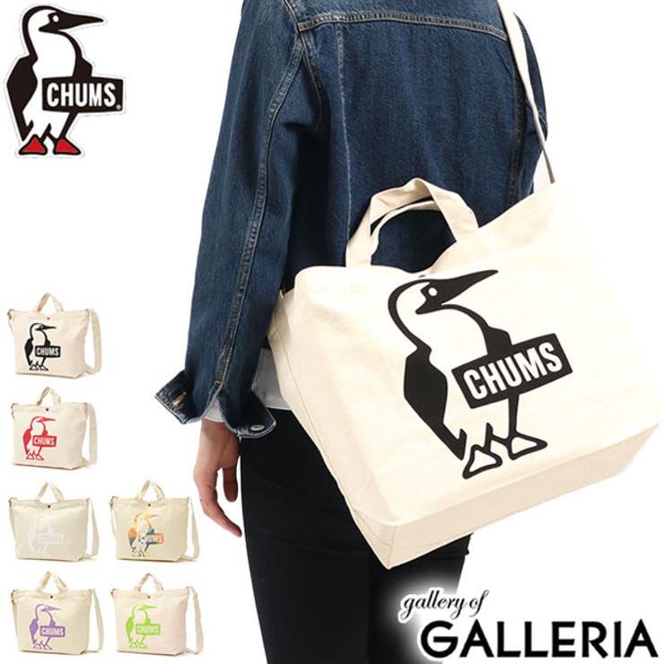 日本正規品 チャムス ショルダー | ギャレリア Bag&Luggage | 詳細画像1