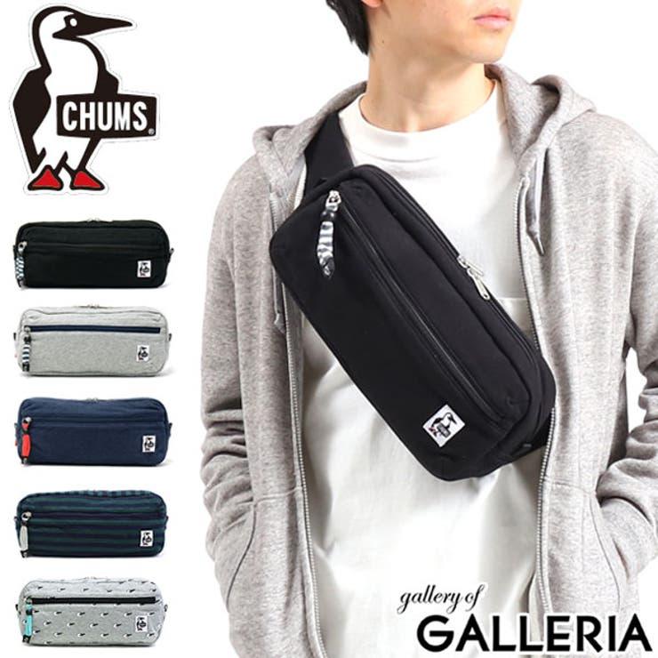 日本正規品 チャムス CHUMS   ギャレリア Bag&Luggage   詳細画像1