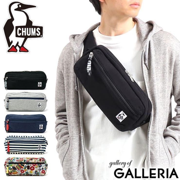 2020SSモデル 日本正規品 チャムス | ギャレリア Bag&Luggage | 詳細画像1