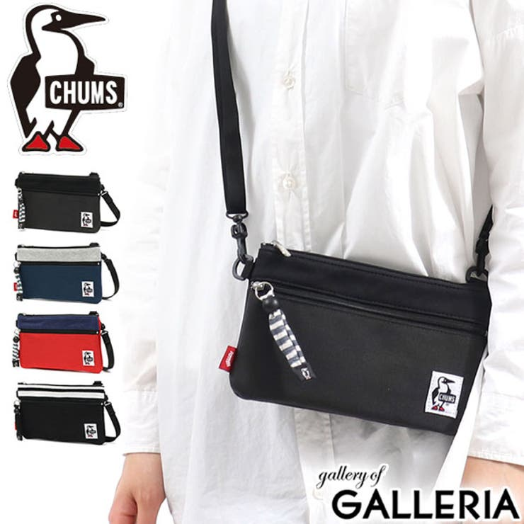 日本正規品 チャムス ショルダーバッグ   ギャレリア Bag&Luggage   詳細画像1