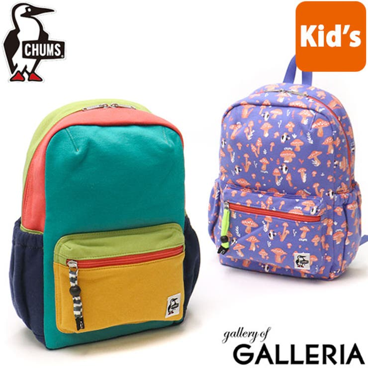 日本正規品 チャムス リュック | ギャレリア Bag&Luggage | 詳細画像1