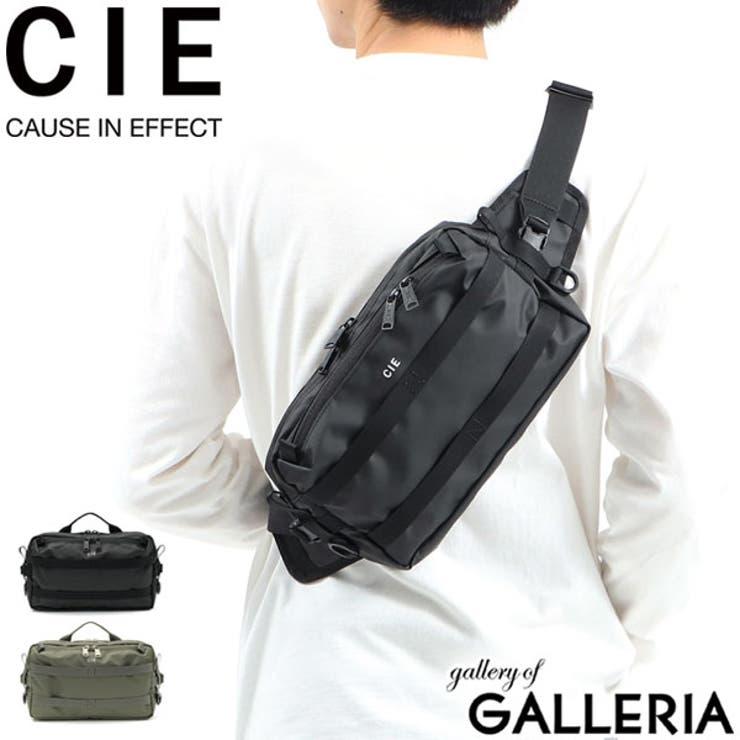 ボディバッグ CIE GRID3   ギャレリア Bag&Luggage   詳細画像1