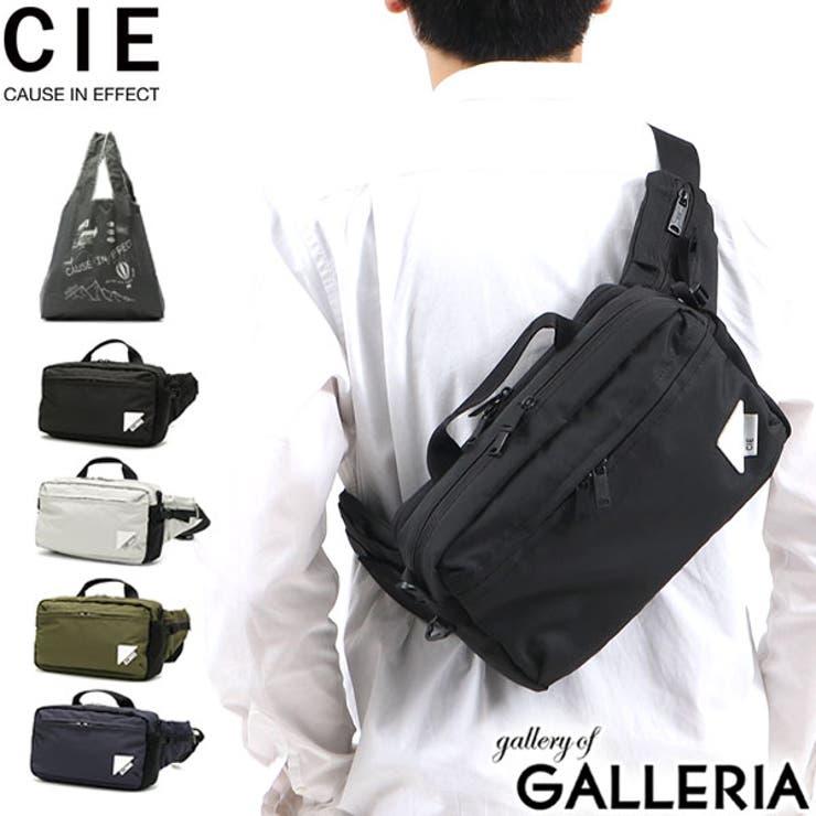 1年保証 シー ボディバッグ   ギャレリア Bag&Luggage   詳細画像1