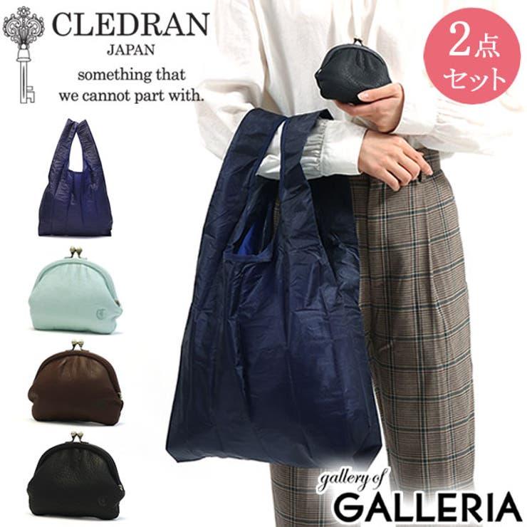 クレドラン ポーチ CLEDRAN | ギャレリア Bag&Luggage | 詳細画像1