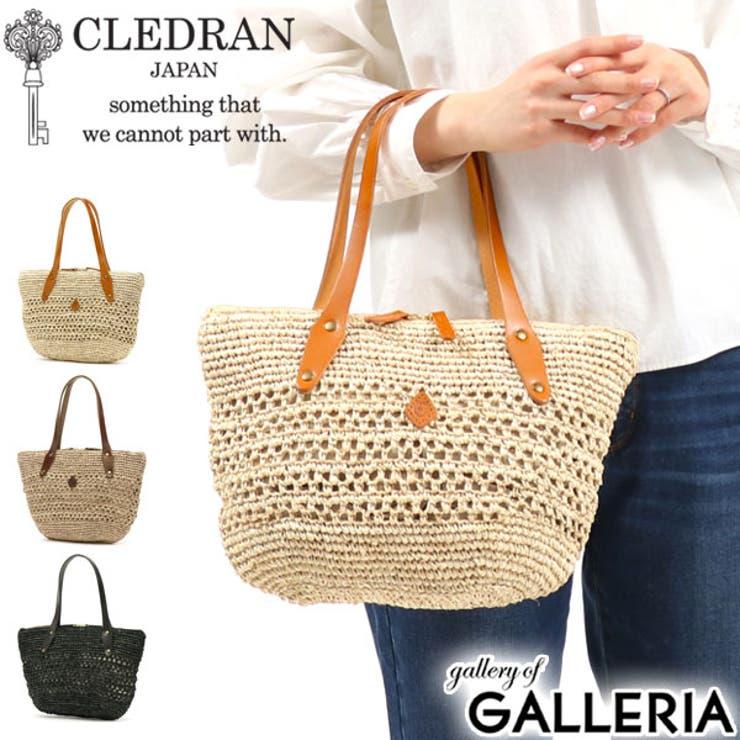 クレドラン かごバッグ CLEDRAN   ギャレリア Bag&Luggage   詳細画像1