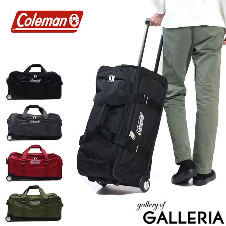 キャリーバッグ Coleman キャリーケース | ギャレリア Bag&Luggage | 詳細画像1