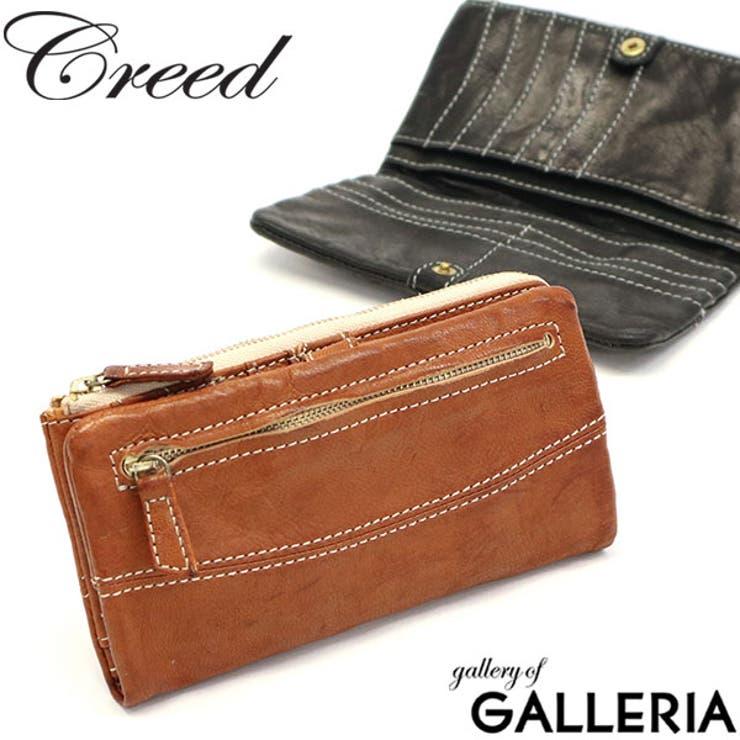 財布 Creed dye   ギャレリア Bag&Luggage   詳細画像1