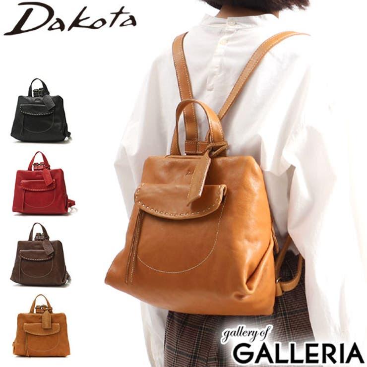 ダコタ リュック Dakota | ギャレリア Bag&Luggage | 詳細画像1