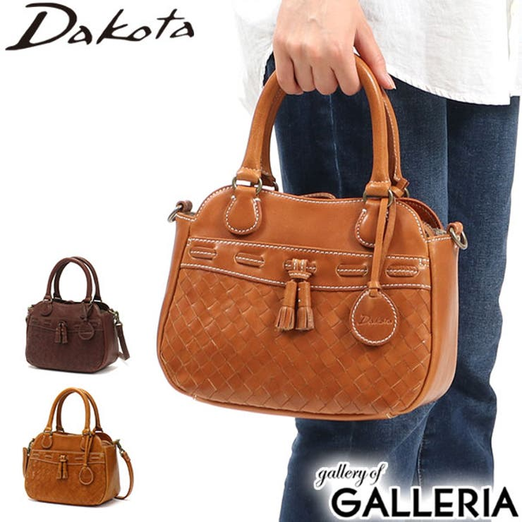 ダコタ トートバッグ Dakota | ギャレリア Bag&Luggage | 詳細画像1