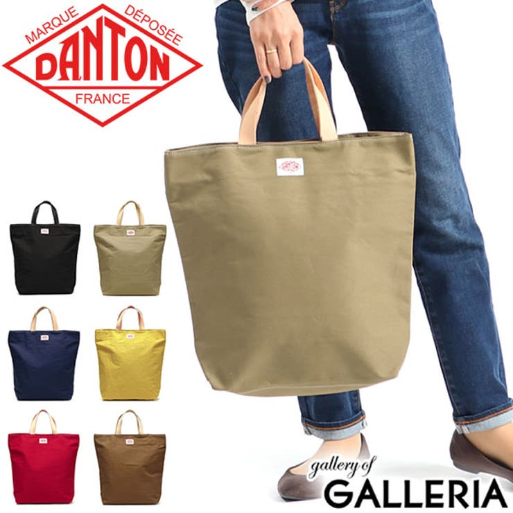 バッグ DANTON トートバッグ   ギャレリア Bag&Luggage   詳細画像1