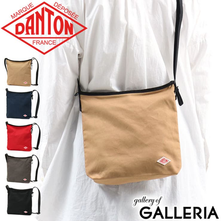 ダントン ショルダーバッグ DANTON | ギャレリア Bag&Luggage | 詳細画像1