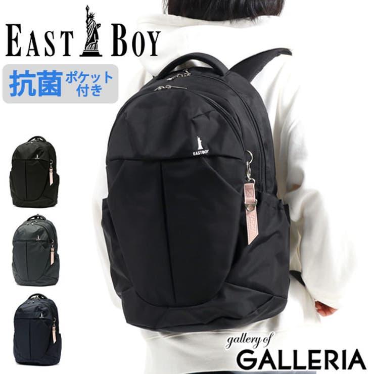 イーストボーイ リュック 通学   ギャレリア Bag&Luggage   詳細画像1