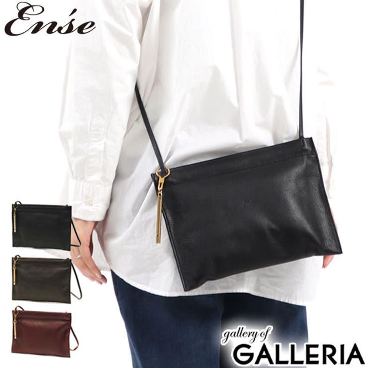 アンサ サコッシュ Ense | ギャレリア Bag&Luggage | 詳細画像1
