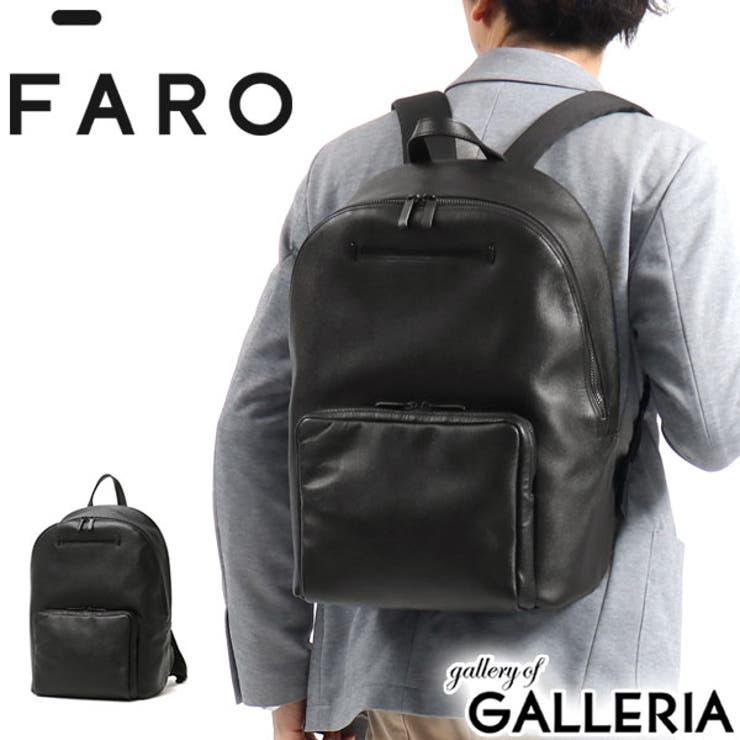 ファーロ リュック FARO   ギャレリア Bag&Luggage   詳細画像1