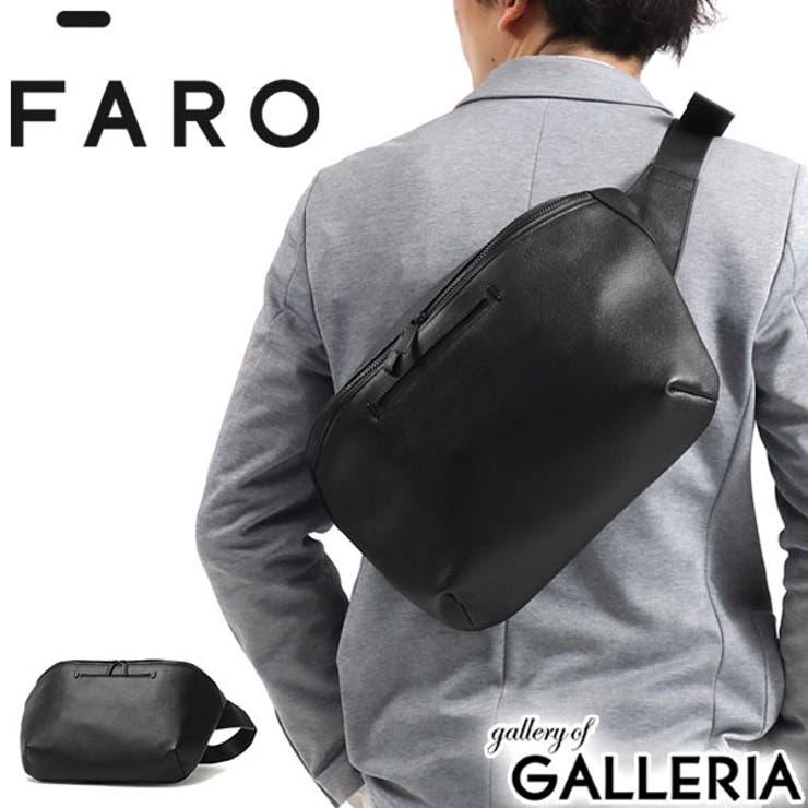 ファーロ ボディバッグ FARO | ギャレリア Bag&Luggage | 詳細画像1
