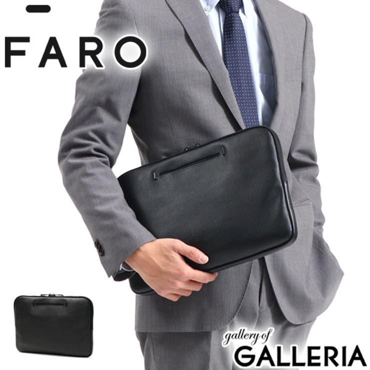 ファーロ クラッチバッグ FARO | ギャレリア Bag&Luggage | 詳細画像1