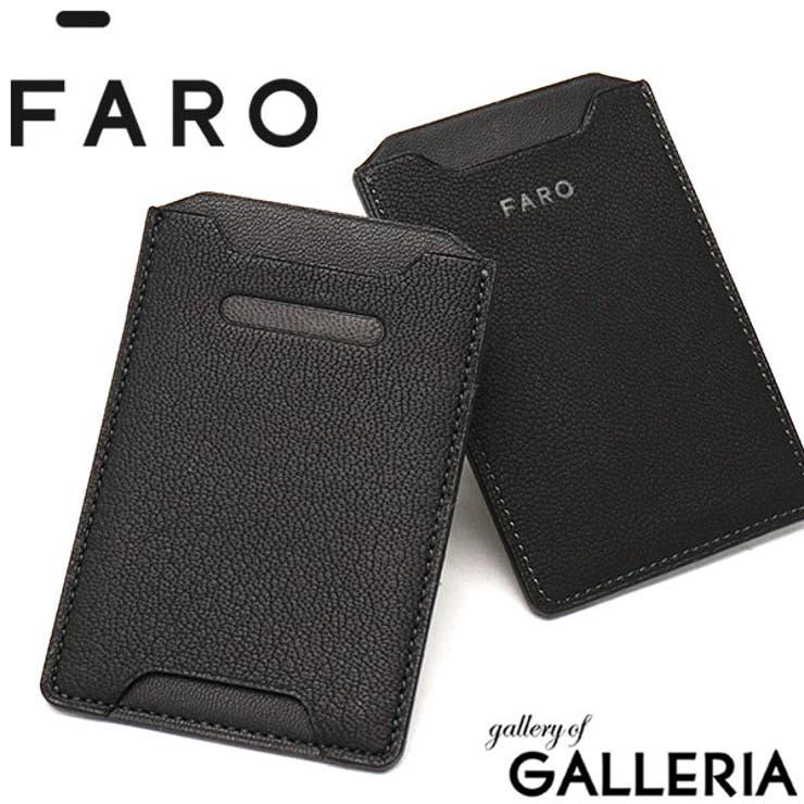 ファーロ パスケース FARO | ギャレリア Bag&Luggage | 詳細画像1