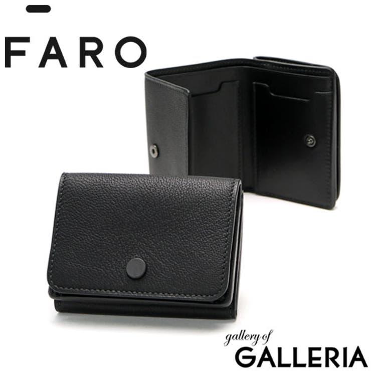 ファーロ 財布 FARO | ギャレリア Bag&Luggage | 詳細画像1