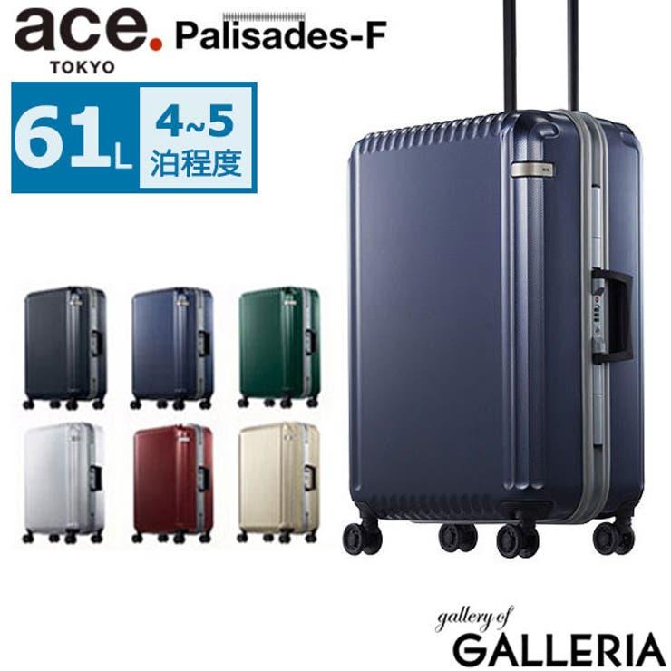 スーツケース スーツケース パリセイドF   ギャレリア Bag&Luggage   詳細画像1