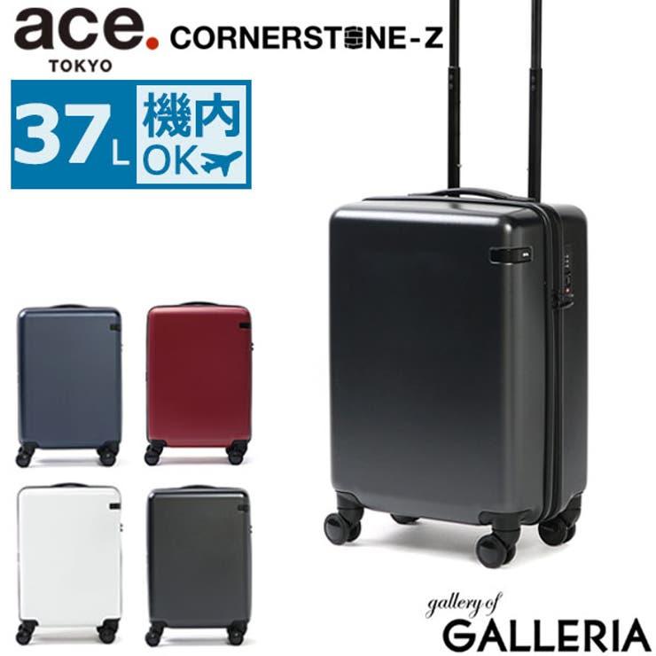 スーツケース キャリーケース コーナーストーンZ | ギャレリア Bag&Luggage | 詳細画像1