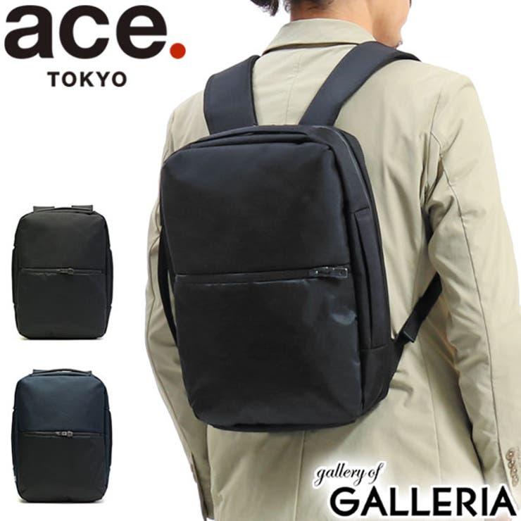 リュック バリパック Barripac | ギャレリア Bag&Luggage | 詳細画像1