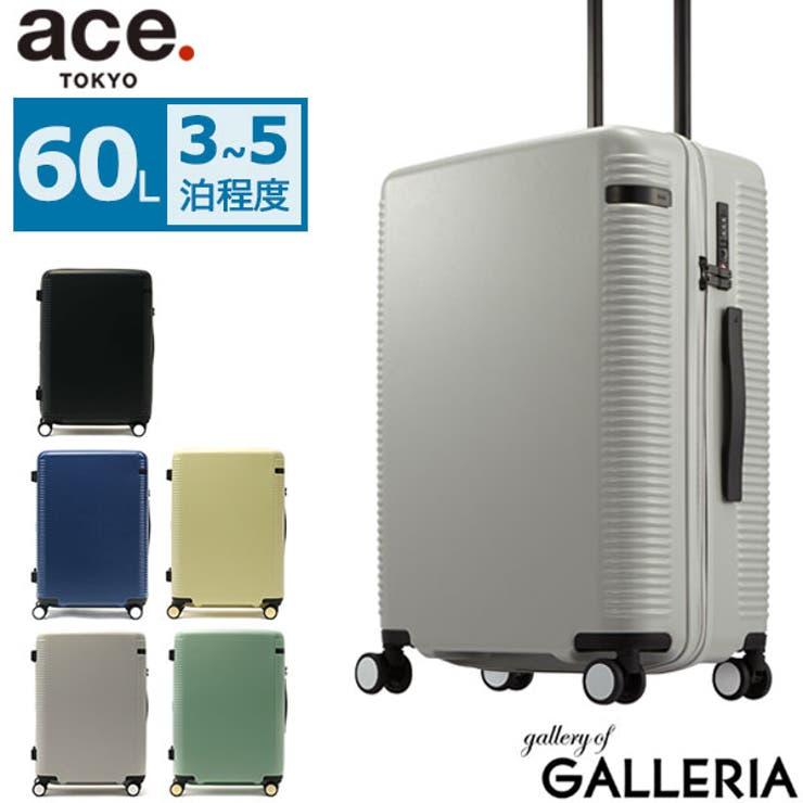 スーツケース キャリーケース Mサイズ | ギャレリア Bag&Luggage | 詳細画像1