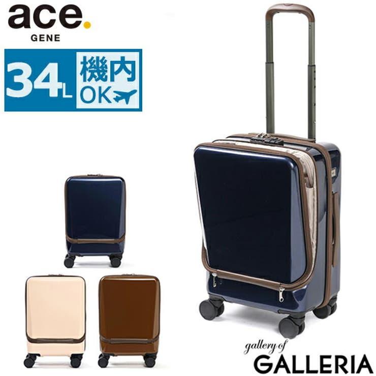 スーツケース BC LINKONE | ギャレリア Bag&Luggage | 詳細画像1