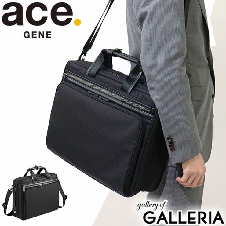 ビジネスバッグ フレックスライトフィット フレックスライト | ギャレリア Bag&Luggage | 詳細画像1