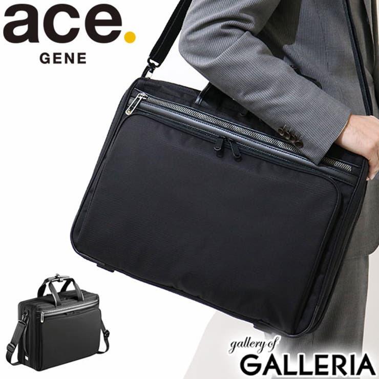 フレックスライトフィット フレックスライト ビジネスバッグ   ギャレリア Bag&Luggage   詳細画像1