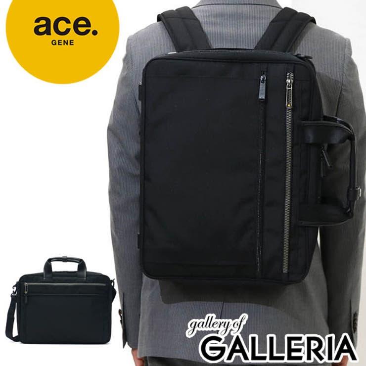 ビジネスバッグ LITENTRY リテントリー   ギャレリア Bag&Luggage   詳細画像1
