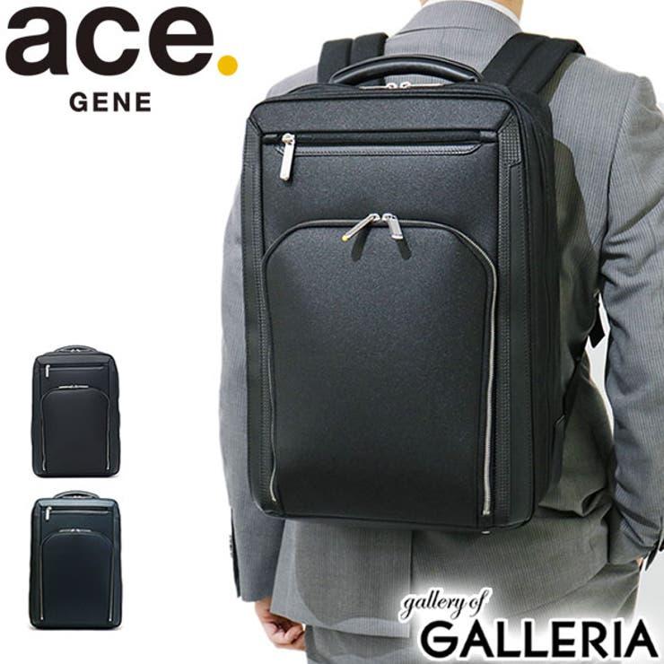 ビジネスリュック エース ビジネス   ギャレリア Bag&Luggage   詳細画像1