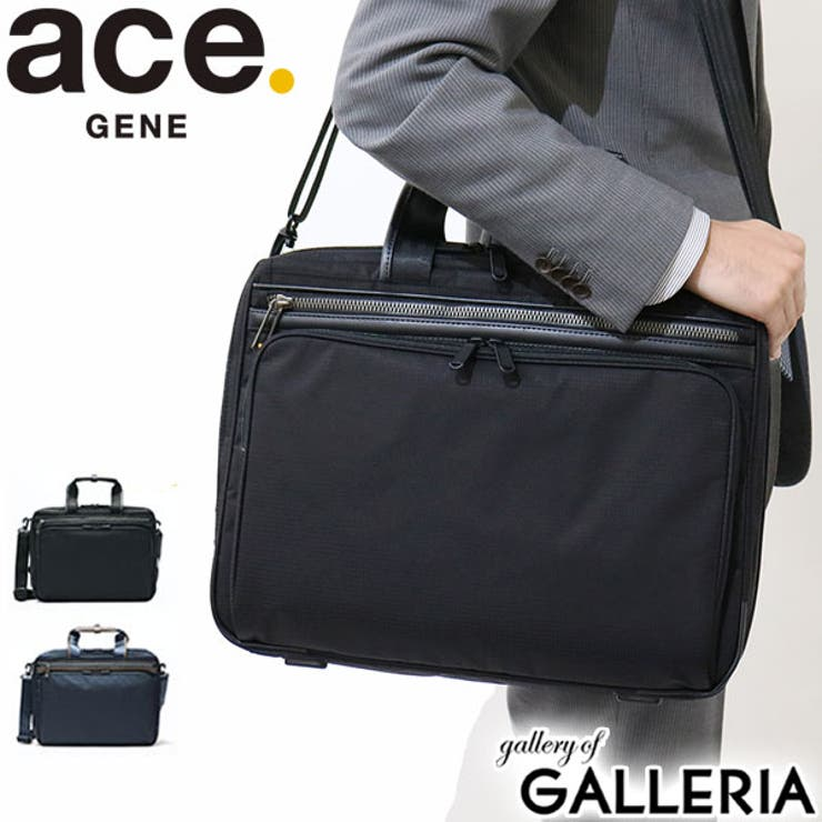 フレックスライトフィット ビジネスバッグ ACEGENE | ギャレリア Bag&Luggage | 詳細画像1