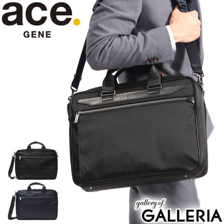 ブリーフケース DIVIDE LIM | ギャレリア Bag&Luggage | 詳細画像1