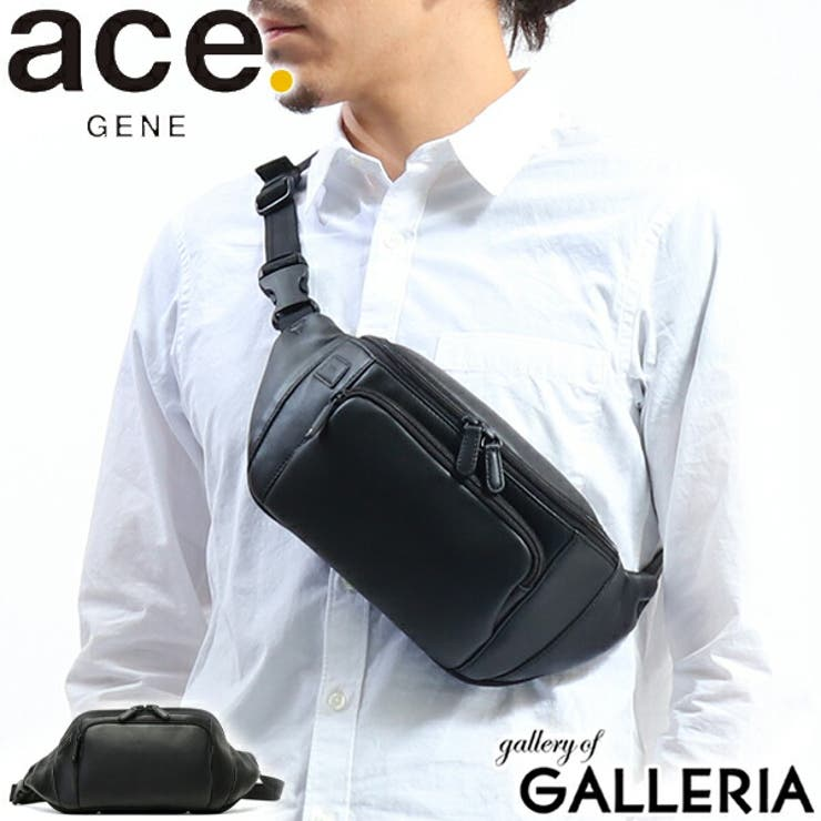 ウエストバッグ ウエストポーチ PELLITEs2 | ギャレリア Bag&Luggage | 詳細画像1