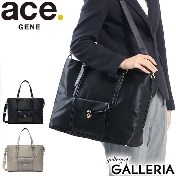 レディース PCインナーケース ビジネストート   ギャレリア Bag&Luggage   詳細画像1