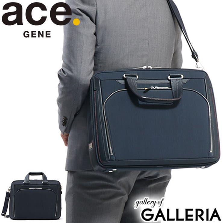 ビジネスバッグ DURATECT V   ギャレリア Bag&Luggage   詳細画像1