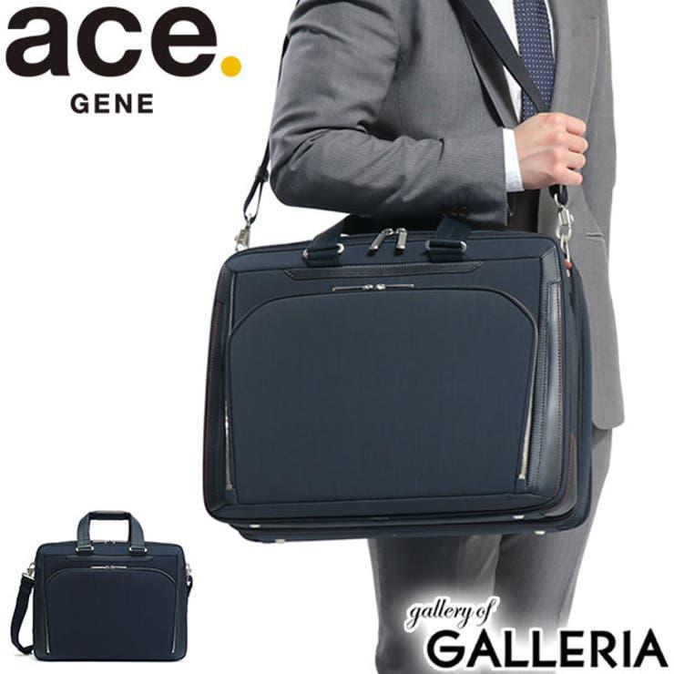 ビジネスバッグ DURATECT V | ギャレリア Bag&Luggage | 詳細画像1
