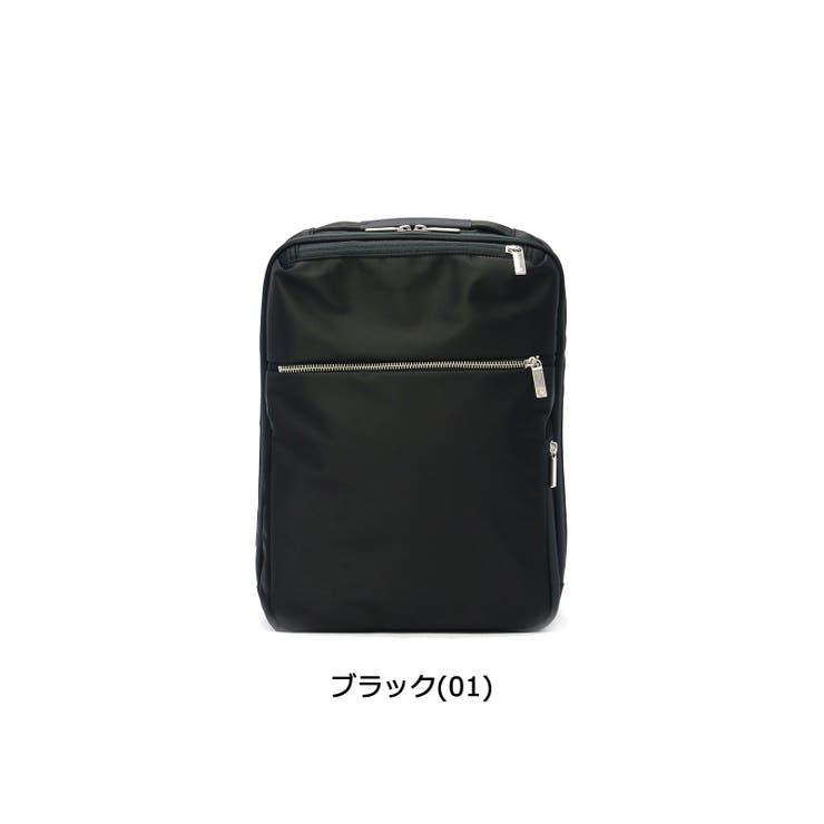 ビジネスリュック エース ビジネス | ギャレリア Bag&Luggage | 詳細画像1