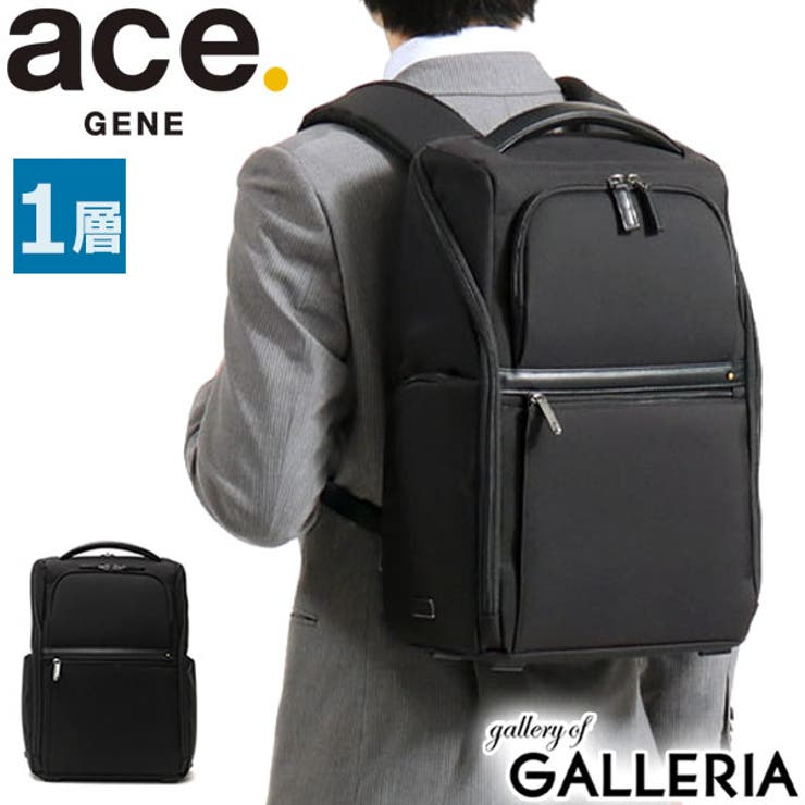 ビジネスバッグ EVL 3   ギャレリア Bag&Luggage   詳細画像1