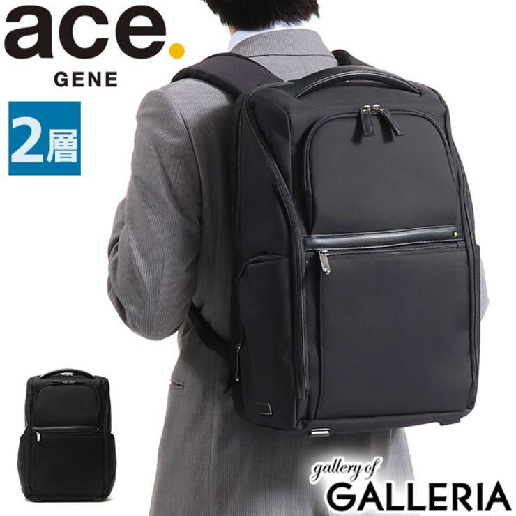 ビジネスバッグ EVL 3 | ギャレリア Bag&Luggage | 詳細画像1