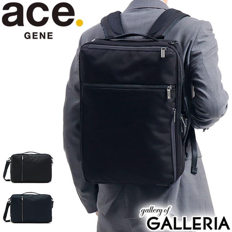 ビジネスバッグ GADGETABLE CB   ギャレリア Bag&Luggage   詳細画像1