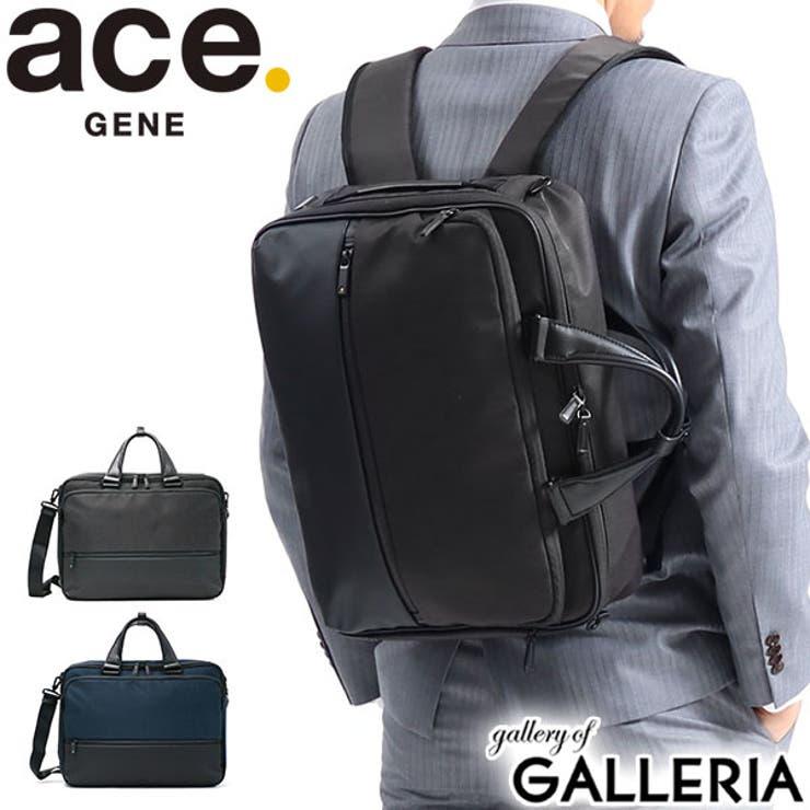 ブリーフケース エース 3WAYブリーフケース | ギャレリア Bag&Luggage | 詳細画像1