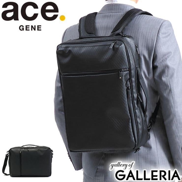 ブリーフケース 3WAY ビジネスバッグ | ギャレリア Bag&Luggage | 詳細画像1
